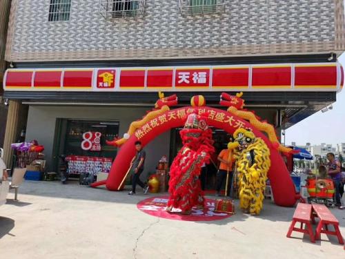 广东省惠州市天福连锁便利店冷柜厂家五门分体展示柜案例