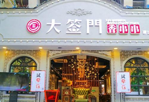 广东省惠州市大签门采购风幕展示冷柜案例